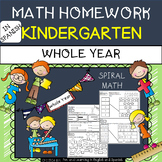 Kindergarten Math Homework BUNDLE - IN SPANISH - WHOLE YEAR