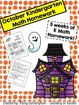 Kindergarten Math Homework {October}
