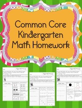 Kindergarten Math Homework That Follows Common Core