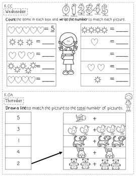 Kindergarten Math Homework - WHOLE YEAR BUNDLE