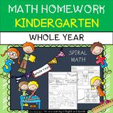 Kindergarten Math Homework - WHOLE YEAR BUNDLE - Distance