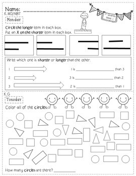Kindergarten Math Homework - in ENGLISH & SPANISH - WHOLE YEAR