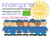 "Kindergarten Math ""I CAN STATEMENTS"" for the 2017-2018 TN"