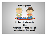 """Kindergarten Math """"I Can"""" Statements and Georgia Standards of Excellence Posters"""