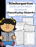 Kindergarten Math Interactive Notebook ~ Classifying Objects