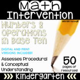 Kindergarten Math Intervention Pack Place Value Guided Math RTI FREE SAMPLER