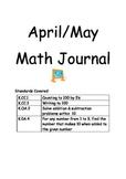 Kindergarten Math Journal - April & March COMMON CORE