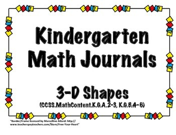 Kindergarten Math Journals - 3D Shapes