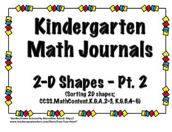Kindergarten Math Journals - Sorting 2-D Shapes