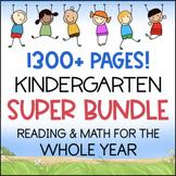 Kindergarten Math & Reading YEAR LONG BUNDLE 1300+ Pages