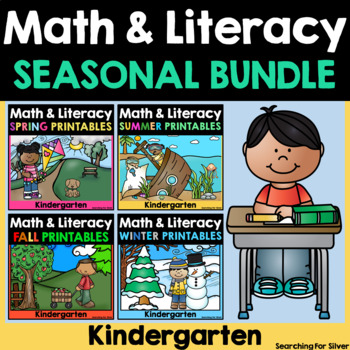 Kindergarten Math & Literacy Bundle {For All Seasons}