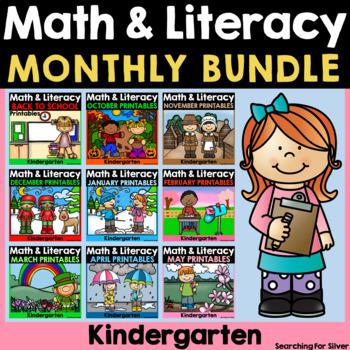 Kindergarten Math & Literacy GROWING Bundle {Monthly}