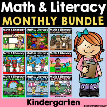 Kindergarten Math & Literacy Bundle {Monthly}