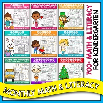 Kindergarten Math & Literacy Worksheets No Prep MEGA BUNDLE