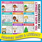 Kindergarten Math & Literacy Worksheets No Prep MEGA BUNDLE