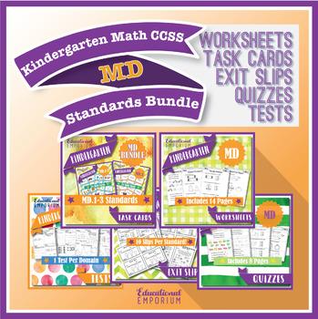 Kindergarten Math Md Curriculum Mega Bundle Kindergarten