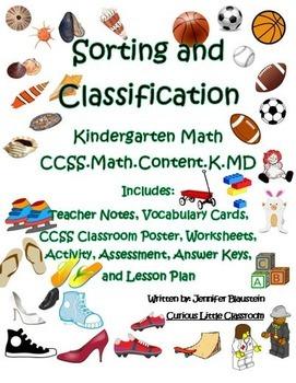 Kindergarten Common Core Math Measurement and Data- Classi