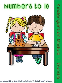 Kindergarten Math Module 1 Bundle