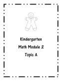 Kindergarten Math Module 2 Topic A Gingerbread Supplementa