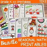 Kindergarten Math No Prep Printables Seasonal Yearlong Bundle {TEKS/CCSS}