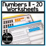 Kindergarten Math: Numbers 11 - 20 in English & Spanish