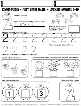 FREE Kindergarten: Math- Learning Numbers (0-10) (Free Download: 4 Page Sampler)