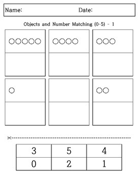 Kindergarten Math - Object and Number Matching - Cutting and Paste