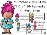 Kindergarten Math Objectives Troll Themed Posters