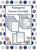 Kindergarten Math {Operations & Algebraic Thinking}
