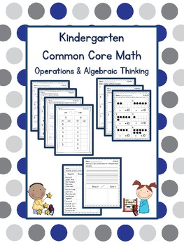 Kindergarten Math {Operations & Algebraic Thinking}