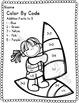 Kindergarten Math Practice - Ocean Theme