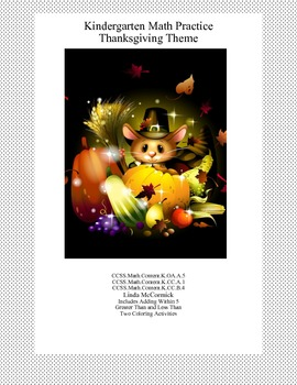 Kindergarten Math Practice-Thanksgiving Theme