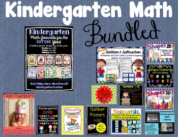 Kindergarten Math Products - Bundled