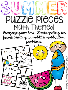 Kindergarten Math Puzzle Pieces Numbers 1-20 - Summer Themed