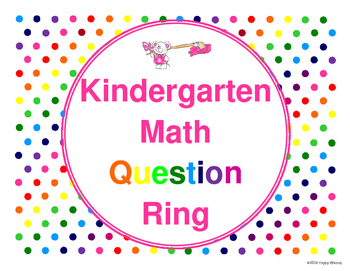 Kindergarten Math Question Ring