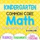 Kindergarten Math Resource BUNDLE!