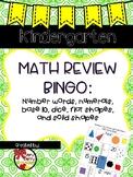 Kindergarten Math Review Bingo
