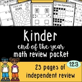 Kindergarten End of the Year Math Review [[NO PREP!]] Packet