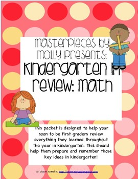 Kindergarten Math Review Packet By Masterpieces By Molly Tpt