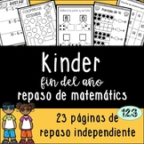 Kindergarten Math Review - Spanish {NO PREP!} Packet