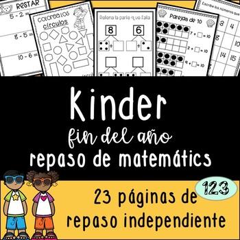 Kindergarten Math Review - Spanish {NO PREP!} Packet