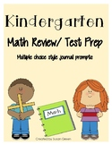 Kindergarten Math Review & Test Prep; multiple choice jour