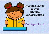 Kindergarten Math Review Worksheets ***Free