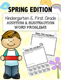 Kindergarten Math SPRING Word Problems NO PREP