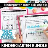 Kindergarten Math Skill Checks   Full Year Bundle