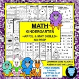 Kindergarten Math - Skills for April and May - Plus Free S