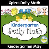 Kindergarten Math Spiral Review MAY Morning Work or Warm ups