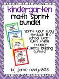 Kindergarten Math Sprint Bundle
