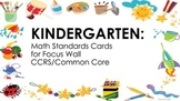 Kindergarten Math Standards