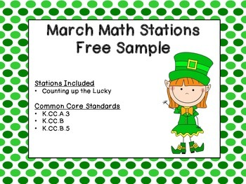March Kindergarten Math Station - Free Sample